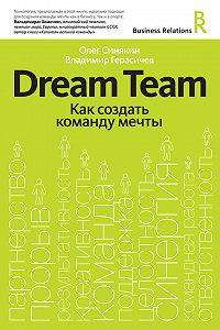 Олег Синякин -Dream Team. Как создать команду мечты