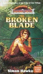 Саймон Хоук - Сломанный меч