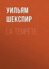 Уильям Шекспир -La Tempête