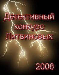 Геннадий Бачериков -Забытый вальс
