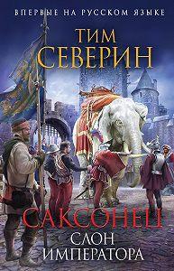 Тим Северин - Слон императора