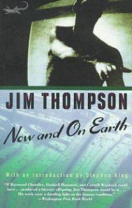 Джим  Томпсон -Сейчас и на земле