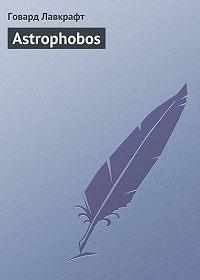 Говард Лавкрафт - Astrophobos