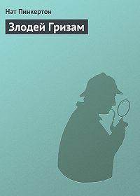 Нат Пинкертон - Злодей Гризам