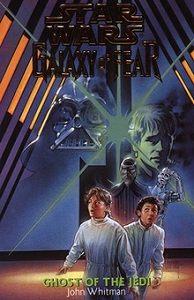 Джон Уайтман - Галактика страха 5: Дух Джедая