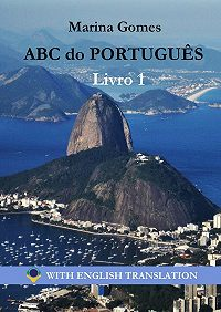 Marina Gomes - ABC do Português. Livro 1. With English Translation