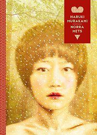 Haruki Murakami -Norra mets