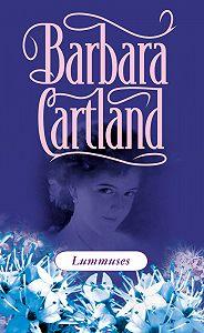 Barbara Cartland - Lummuses