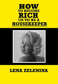 Helena Zelenina - How to become rich or to be a housekeeper