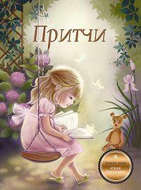 Ицхак Пинтосевич - Притчи. Книга 1