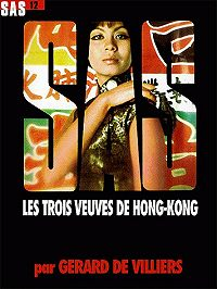 Жерар Вилье -Три вдовы из Гонконга