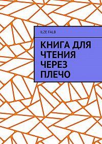 Ilze Falb -Книга для чтения через плечо