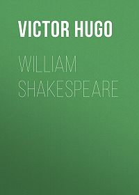 Виктор Мари Гюго -William Shakespeare