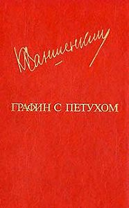 Константин Ваншенкин - Во второй половине дня
