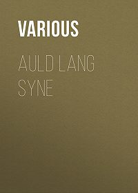 Various -Auld Lang Syne