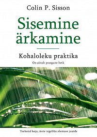 Colin Sisson -Sisemine ärkamine