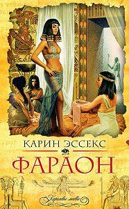 Карин Эссекс - Фараон