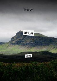 Nooby -Имба. litrpg
