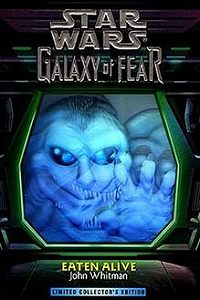 Джон Уайтман -Галактика страха 1: Съеденные заживо