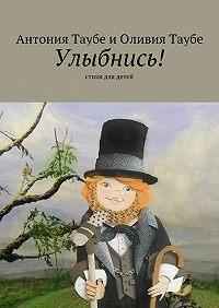 Оливия Таубе, Антония Таубе - Улыбнись!