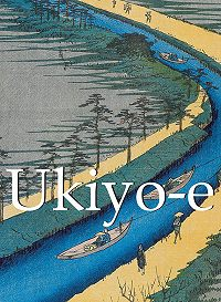 Dora Amsden -Ukiyo-e