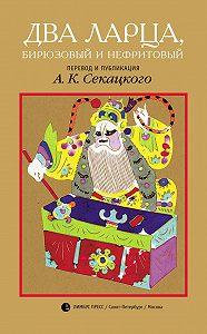 Неизвестный китайский автор XVI века -Два ларца, бирюзовый и нефритовый