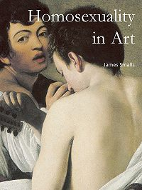 James Smalls -Homosexuality in Art