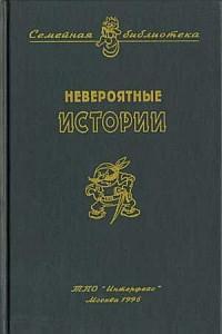 Юрий Вячеславович Сотник - Петухи