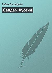 Робин Апдайк -Саддам Хусейн