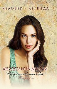 Рона Мерсер -Анджелина Джоли. Биография