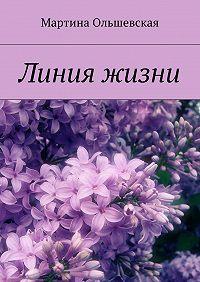 Мартина Ольшевская - Линия жизни