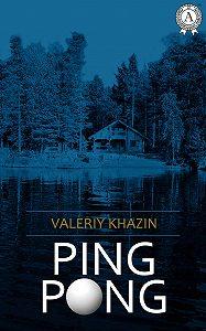 Valeriy Khazin -PING-PONG