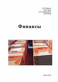 Ольга Бурмистрова -Финансы