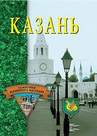 Светлана Хворостухина -Казань