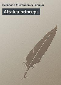 Всеволод Гаршин -Attalea princeps