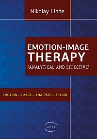 Nikolay Linde -Emotion-image therapy (EIT) [analytical and effective]