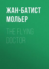Жан-Батист Мольер -The Flying Doctor