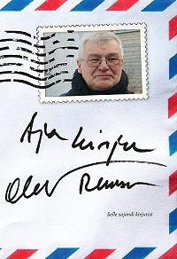 Olev Remsu -Aja kirju