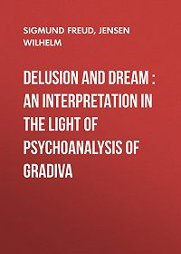 Зигмунд Фрейд -Delusion and Dream : an Interpretation in the Light of Psychoanalysis of Gradiva