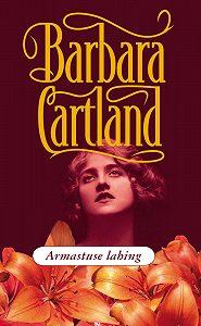 Barbara Cartland -Armastuse lahing