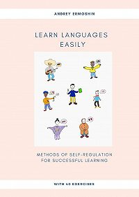 Andrey Ermoshin -Learn Languages Easily. Methodsof self-regulation for successful learning