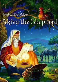Gertcel Davydov -Akiva The Shepherd. English edition