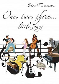 Irina Tumanova -One, two, three… little songs