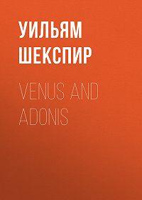 Уильям Шекспир -Venus and Adonis