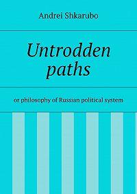 Andrei Shkarubo - Untrodden paths