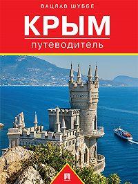 Вацлав Шуббе -Крым: путеводитель
