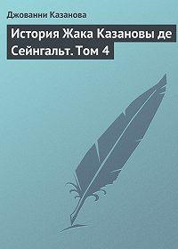 Джованни Казанова -История Жака Казановы де Сейнгальт. Том 4