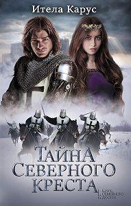 Итела Карус -Тайна Северного креста