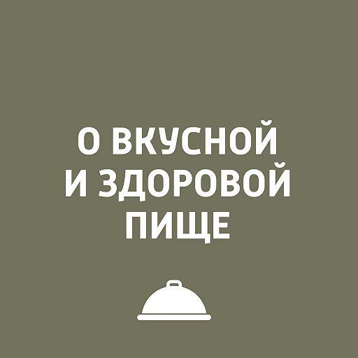 Калейдоскоп грузинских блюд