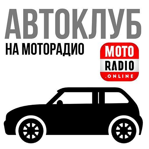 """Купить аудиокнигу """"Мойка автомобиля - осознанная необходимость или выброшенные деньги?"""""""